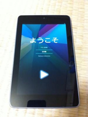 Nexus7について語る、その2