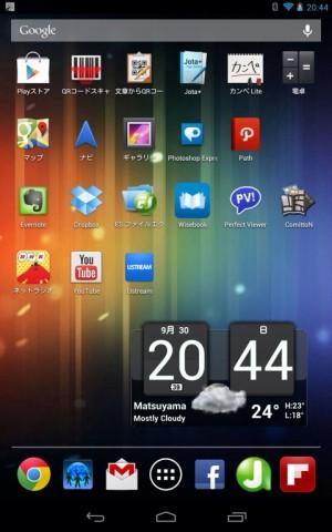 Nexus7のお話、その3。アプリをセッティング