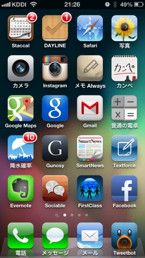 iphone_ss