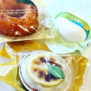 愛媛のスイーツコンテストを受賞したケーキを買いにエミフルへ。元同僚から買わせていただきました〜♪お元気そうで何よりです。