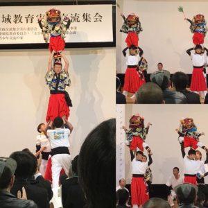 波方町の養老獅子舞。すごいわ、これは!肩車にとどまらず、大人の肩の上に大人が立ってその大人の頭の上に子どもが立って獅子舞演技って、すごいバランス感覚。愛媛県指定民俗文化財、らしい。永く継承していって欲しいなぁ。