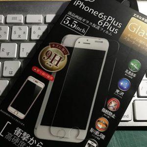 セリア系の100均に、ついにiPhone 6/6S Plus用のガラスフィルムが!愛機7 Plusにつけてみたら、自撮り用カメラ位置に不具合があるけど使わないから問題なーし。しばらく使ってみようっと。