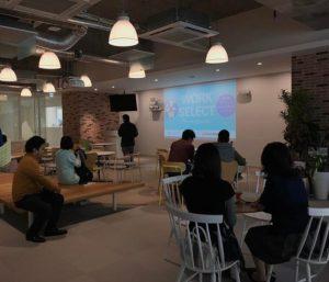 サイボウズさんの新・松山オフィス、オサレでカッコイイ!このリフレッシュスペースで、もうすぐ多様性のある働き方について考え直すイベント「ワーク・セレクト」、始まりますっ!