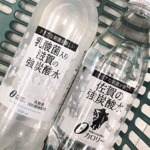 佐賀の強炭酸水に乳酸菌が入った、やっふー!と思ったら……滋賀!?!?ま、うまけりゃどこのでもいいよー。しかも炭水化物0なのでなおよし!