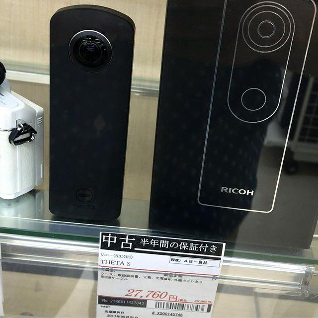 そしてカメラのキタムラ中古コーナーにTHETA Sがあった!2.7万円か…まぁ、そんなもんかしら。