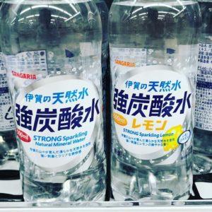 近くのドラッグストアから「佐賀の強炭酸水」がなくなって、なぜか「伊賀の強炭酸水」が入荷してるんだ。しかもサンガリアだ。滋賀の乳酸菌入り炭酸水はまだ健在だ。佐賀、どうした?