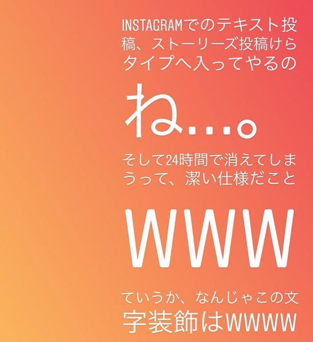 Instagram photo stocks...
