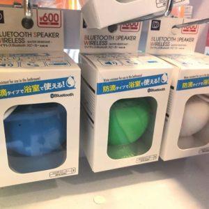 ダイソーが!Bluetooth防水スピーカーだと!?600円とそれなりの値段だけど、まあまあ便利そうじゃないか。でも、買うにはちょっと、勇気がいるなぁwww