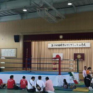さて、本番間近です。九州に来た目的はこれ、福岡おやじサミットの分科会での発表という大役をいただいております。なんか、ぼちぼちキンチョーしてきたww
