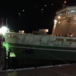ただいまつやま!快適な船の旅を終えて、松山に着きましたー。これにて、九州博多おやじ珍道中、終了っ!