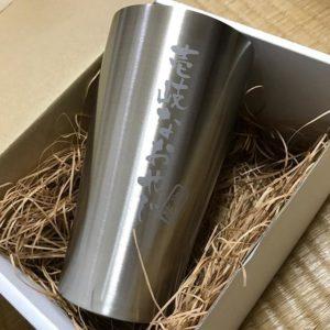 博多から帰って一眠りして、お土産開封の儀。博多おやじの会in壱岐 実行委員会から、素敵なタンブラーを事例発表の記念でいただきました。ありがとうございますっっ!
