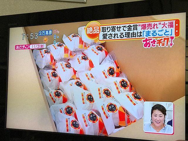 ありゃ!あさチャン!でまるごとみかん大福が取り上げられてる!今治のこの和菓子、うまいのよねぇ。よく売れてるそうだ。