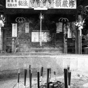 来年の年回りがあまりよろしくない二人(私と嫁)で、今治市菊間の遍照院へ。ご祈祷はなしのお詣りのみ。お寺や神社は気持ちがスッキリするので、いつ訪問してもいいもんですねぇ。