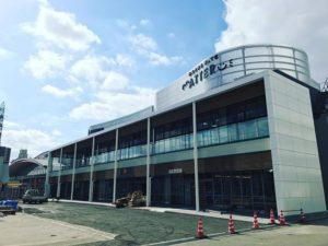 おひさま市(JAえひめ中央)のカフェ兼食堂兼託児施設、大分できてきた!みなとまちまってる、完成を待ってる!