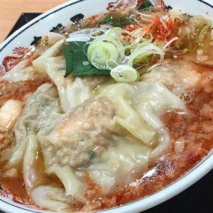 お昼食ったー。丸醤屋の海老肉ミックスワンタン麺。ガッツリ食っちゃいましたww