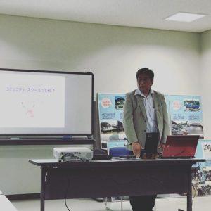 愛媛のおやじ井戸端会議、始まりました!まずはお勉強タイム!コミュニティスクールについて、元宇和島市立吉田中学校校長の西村さんからのお話。これからの地域における学校と、関わる人たちのあるべき姿、かなりためになります!