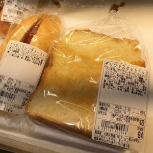 右のどう見てもフレンチトーストがホットドッグで、左のどう見てもホットドッグがフレンチトースト。右のどう見てもホットドッグとしか読めないラベルがフレンチトーストについてて、左のどう見てもフレンチトーストとしか読めないラベルがホットドッグについてる。店員さん、あなた疲れてるのよ。