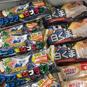 ジョープラ1Fのママイで、九州のアイスが大量に入荷!ヤバい、どれを買おうか食べようか?迷う〜♪ここはやっぱり、ブラックモンブランとミルクック、白くまは外せないよねぇ…って、ほとんど全部じゃないかwwww