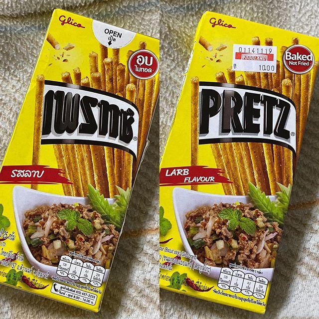 会社の同僚からのお土産。タイで売ってるプリッツww何種類かあった内選んだパクチー?ぽいパッケージ、調べてみたらラーブという、タイの料理らしいが、タイ国内で中毒者が出るほど旨い味!らしい。確かに旨いっ!後から来るピリ辛が、いい!あぁ、ビール飲みたいっっ!wwwwそんなプリッツでした。ごちそうさまでしたっ。