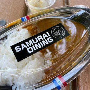 今日のお昼はサムライトラックのサムライカレー。サムライダイニング系列店の総力で生まれたカレーは、フルーティーな一口目の甘みの後、時間差で口の中にスパイシーなピリ辛がガツンと広がる!この味、クセになります。ケーズデンキ藤原店の向かい、焼肉京城苑で販売してますよ♪つけ合わせのお漬物も箸休めにいい味わい。700円でいただける、テイクアウトの満足感に感謝。