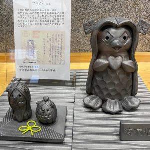 愛媛県庁にアマビエ様がいたー!菊間瓦の職人さんが作ったアマビエ様。ぜひ愛媛県の民を疫病からお守りくださいませ。