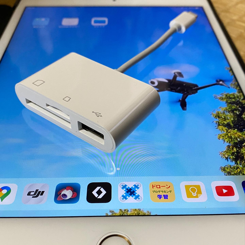 iPhone 7やiPad miniにデジイチで撮影した写真や動画データを取り込んで、アプリで編集するために、アマゾンでSD/microSD/USBメモリカードリーダーを買ってみた。これ、便利だわー使えるわ。iPadで動画編集の効率が上がるわ。早く買えば良かった。iOS13以上を使ってるなら、持ってて損はないアイテムです。